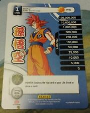 Dragonball Z DBZ CCG Tcg Panini SDCC Exclusive Promo P5 Goku Super Saiyan God!