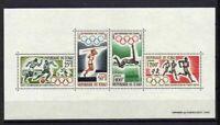 10589) Tchad 1964 Scott #C18a S/S MNH Olympic G. Tokyo