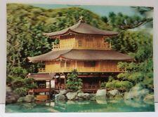 Japan Pagoda Japanese Canyon 3D Lenticular Vintage Postcard A14