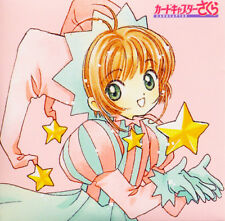 Card Captor SAKURA chasseuse de cartes CD PROMO single PESCA LA TUA CARTA SAKURA