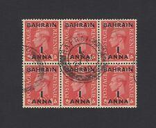 Bahrain KGVI 1948 1a postally used block of 6 SG 52