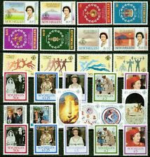 SEYCHELLES – 1977-1993 – COLLECTION– VF  **