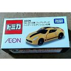 Tomica No.39 Ion Nissan Fairlady Heritage Edition Specifications from japan