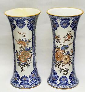"""PAIR of ANTIQUE c. 1875 FRENCH FAIENCE MAJOLICA GIEN POLYCHROME PAINTED VASE 14"""""""