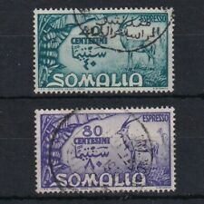 SOMALIA 1950 Special Delivery Stamps Set USED