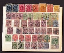Thailand Siam very BIG collection !!!  Old Stamps