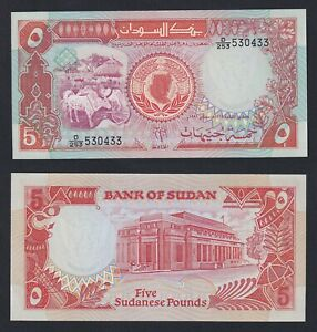Sudan 5 sudanese pounds 1987(90)  FDS/UNC  B-10
