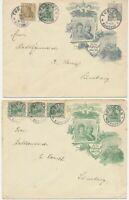 DEUTSCHES REICH 1881-1906 Heil Deutschlands Kaiser-Paar, Sonder-GU's 2 Pf u 5 Pf