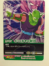 Dragon Ball Super Card Game DB-624-II