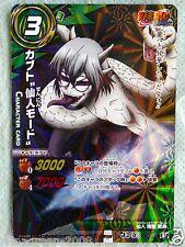 Miracle Battle Carddass J Hero Part3 NARUTO Card J3 UR KABUTO Sage Mode 024/102