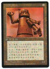 MTG T-Chinese Triskelion FBB 4th Edition NM-