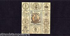 More details for yugoslavia - 2000 jufiz x stamp exhibition - u/m - sg ms3242