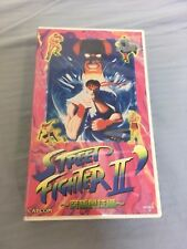 VHS VIDEO SUPER STREET FIGHTER 2'  kyuukyoku ougi hen