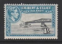 Gilbert & Ellice Island - 1939, 1s Black & Turquoise stamp - M/M - SG 51a