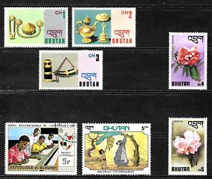Bhutan .. Good Stamps .. 4586