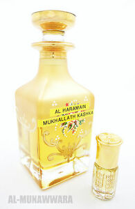36ml Mukhallath Kashka by Al Haramain - Traditional Arabian Perfume Oil/Attar