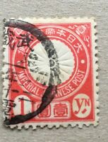JAPAN 1888-1892, Kikumon 1 yen carmine, used stamp