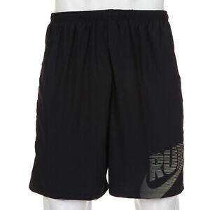 Nike Short Running Man Art. 519702 - 2 Colours (Royal & Black)