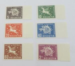 Switzerland 1957 Universal Postal Union set UMM
