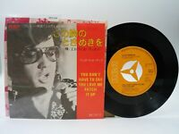 Japan EP Record ELVIS PRESLEY You Don't Have To Say You Love Me Victor 1164