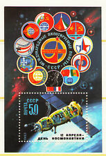 Russia 1983 Sc5135  MiBlk164 1 SS  mnh  Cosmonaut`s Day