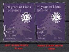 LEBANON- LIBAN SC# 688 LION'S CLUB VARIETY ERROR: 1 WIDTH IS 41mm, 1 WIDTH 39 mm