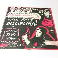 Disciplina Kičme, Dečija Pesma Superb 1987 Vinyl LP Yugoslavia EX/EX Rare in UK!