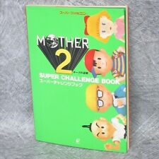 MOTHER 2 II Earthbound Super Challenge Book Guide SFC EX15*