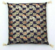 Zabuton Japonais Sol Coussin Tapis Kinran Doré Kyoto Sensu Japon 59x63cm Hattan