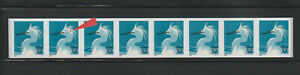 """US EFO, ERROR Stamps: #3829A Egret Bird. PS8 #P11111 """"Bullet Hole"""" variety. MNH"""