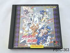 Jojo's Bizarre Adventure Playstation 1 Japanese Import PS1 PS US Seller C/Fair