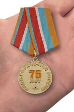 "Russian AWARD ORDER BADGE pin insignia - ""75 years of Civil defense"" of EMERCOM"
