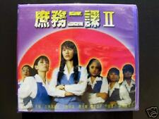 Japanese Drama Power Office Lady II VCD