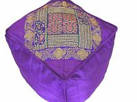 Purple Ethnic Pouf Footstool Cover Trendy Zari Embroidery Ottoman Slipcover 18""