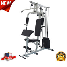Heavy Duty Fitness Workout Exercise Equipment Home Gym System NEW