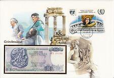superbe enveloppe GRECE GREECE ΕΛΛΆΔΑ billet banque 50  UNC NEUF timbres stamps