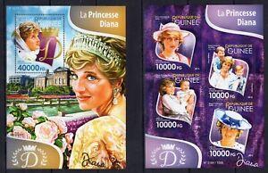 Guinea 2015 - Princess Diana - postage stamps MNH** F104