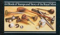 Grande Bretagne MNH Yv C1075b. 1983. Permis Spéciale'histoire de la Royal Mint
