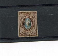 IMPERIAL RUSSIA YR 1857,SC 1,MI 1,USED,10 KOP,NON-PERF,MARGINS
