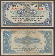 Anglo-Palestine 1 Pound 1948 (aVF) Condition Banknote KM #15