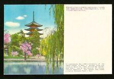 JAPAN CAPITAL TRANSFER TO NARA SARASUWA POND DEER MAXIMUM CARD 1960 FDC POSTMARK