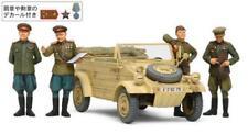 TAMIYA WWII Russian Commanders & Staff Car Set (avec 4 Figures)