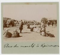 Tunisie Kairouan  Vintage Print Tirage citrate  9x9  Circa 1890
