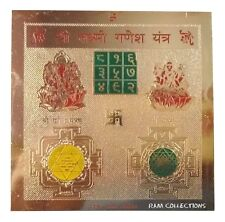 LAXMI GANESH YANTRA LAKSHMI GANESH YANTRA GODDESS & GOD OF WEALTH & GOOD LUCK