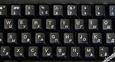 TASTIERA TRUST RUSSO UCRAINO CIRILLICO USB/PS2 RUSSIAN UKRAINO PC DESKTOP