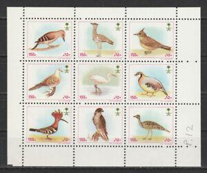 Saudi Arabia - 1992 - Very Rare - Perforation 12 - Birds - Block of 9 - 150 h.