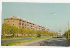 Vladimir Gagarin Street Russia Postcard 743b