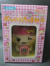 Tamagotchi Oshaberi Chamametchi Limited With DVD Super Rare Items Japan Import