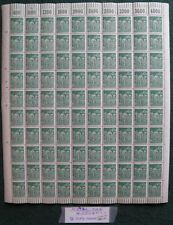 1923 GERMANY Inflation issues, 40M, MNH, Michel 244a, full sheet x 100