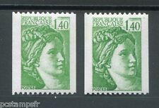 FRANCE 1981, timbres 2157 SABINE, VARIETE COULEURS, neuf**, VF MNH VARIETY STAMP